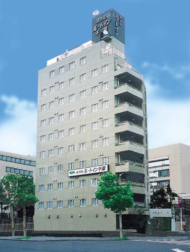 ホテル ルートイン 千葉◆楽天トラベル