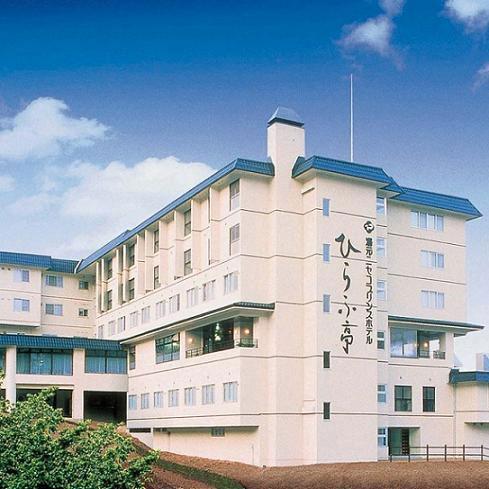 湯元 ニセコ プリンス ホテル ひらふ亭◆楽天トラベル
