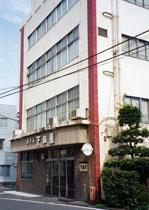 下田屋◆楽天トラベル