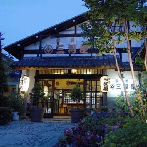 温宿 三河屋◆楽天トラベル