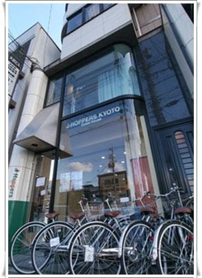 ジェイ ホッパーズ 京都 ゲストハウス◆楽天トラベル
