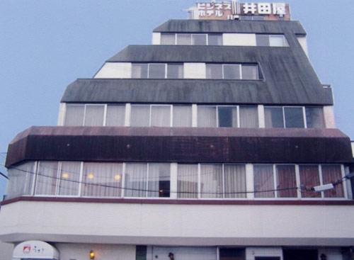 ビジネスホテル 井田屋◆楽天トラベル