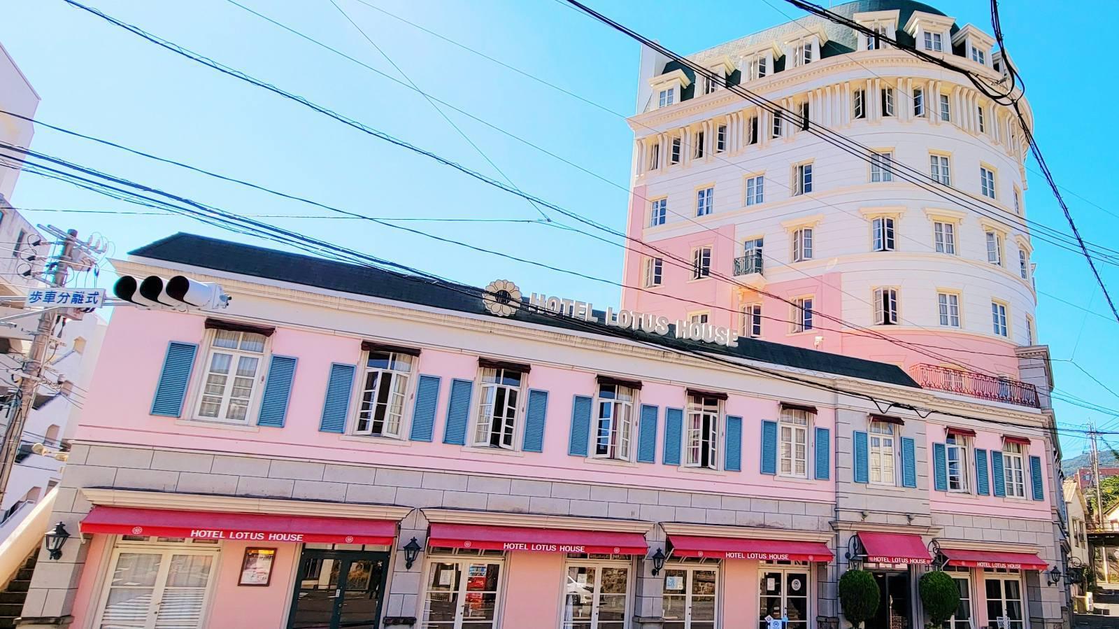 ホテル ロータスハウス◆楽天トラベル