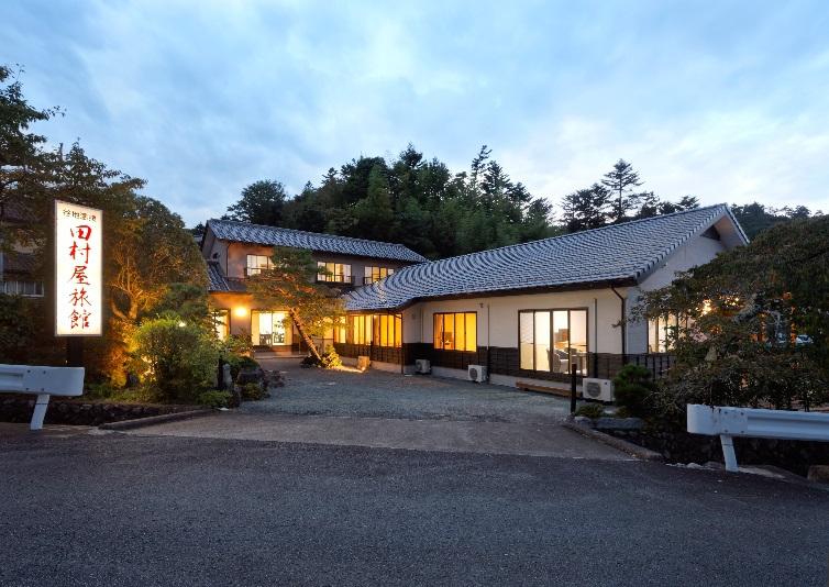 田村屋旅館◆楽天トラベル