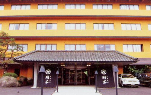 あわら温泉 芦原岡本ホテル