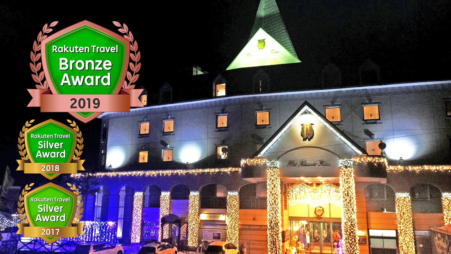 6f969571a4 ホテル ナトゥールヴァルト富良野奇跡の景色を持つ富良野、その景色を一望できる小高い丘の上に建つプチリゾートホテルです。
