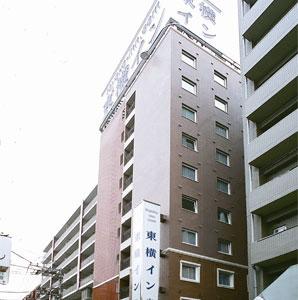 東横イン 横浜鶴見駅東口◆楽天トラベル