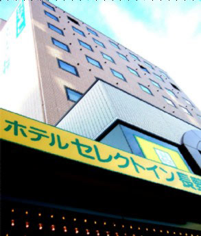 ホテル セレクトイン 長野◆楽天トラベル