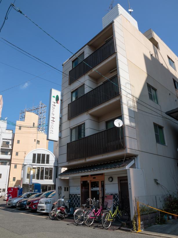 広島 花宿◆楽天トラベル
