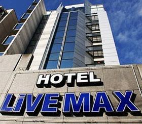 ホテル リブマックス 尼崎◆楽天トラベル