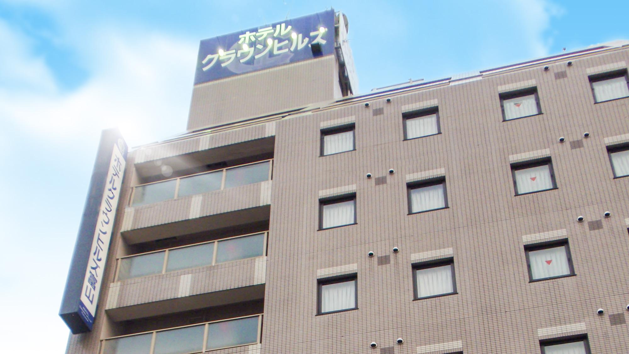 ホテルクラウンヒルズ富山(BBHホテルグループ)