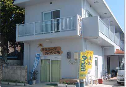民宿 だいく家 <小浜島> の写真