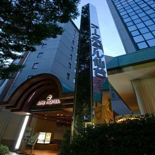 【新幹線+楽天イーグルス観戦チケット付】アークホテル仙台(ルートインホテルズ)