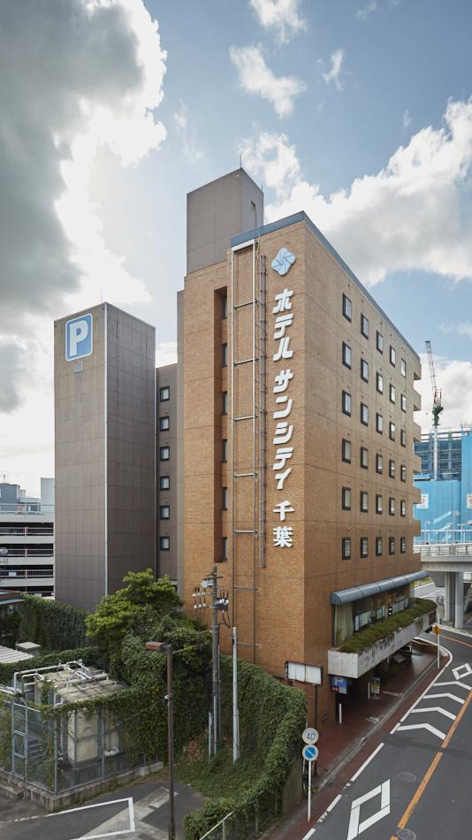 ホテル サンシティ 千葉◆楽天トラベル