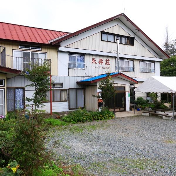 民宿 永井荘◆楽天トラベル