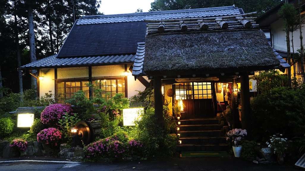 湯元 赤目 山水園◆楽天トラベル
