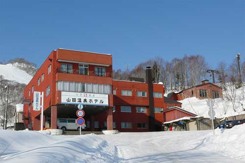 ニセコ・ひらふ 山田温泉ホテル