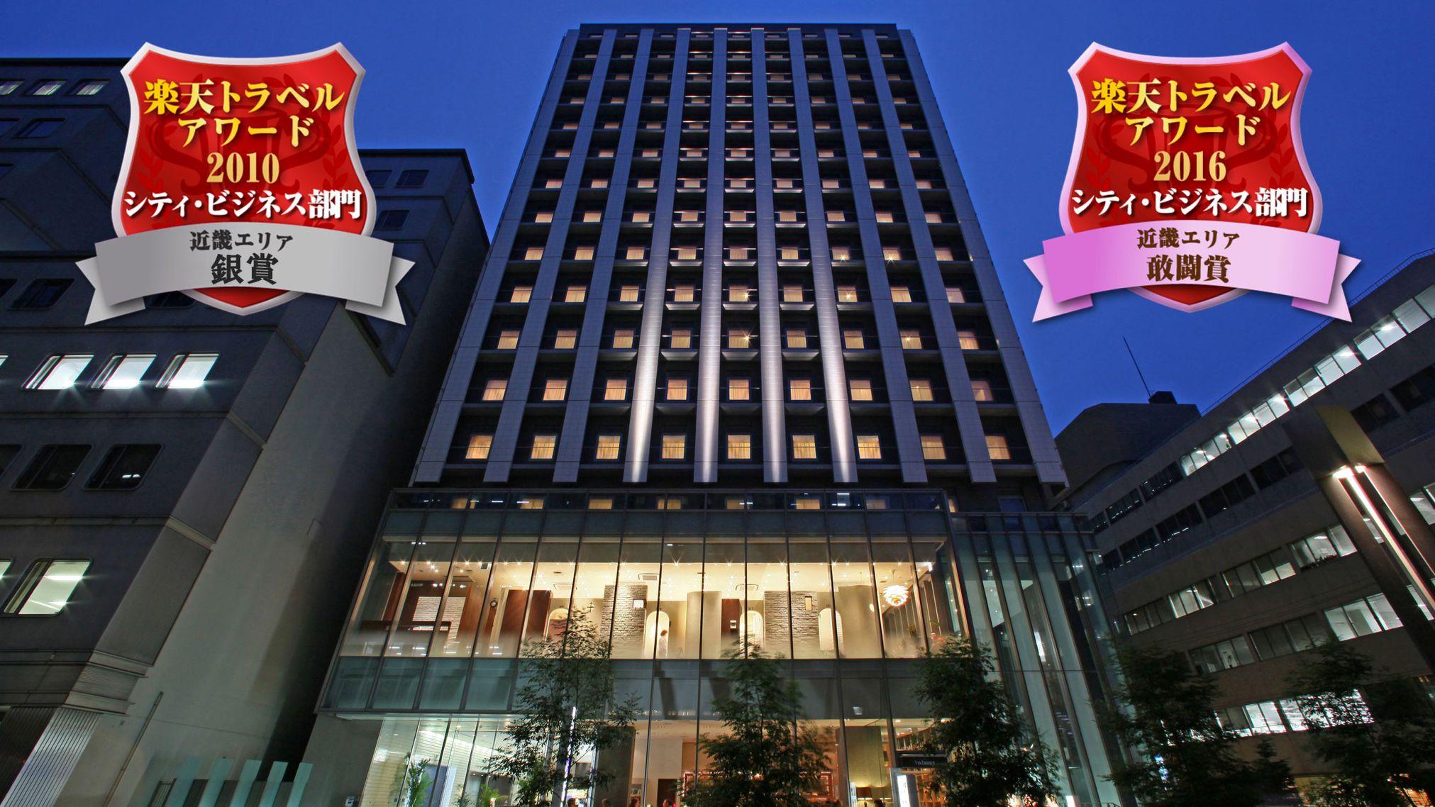 ホテル ユニゾ 大阪淀屋橋◆楽天トラベル