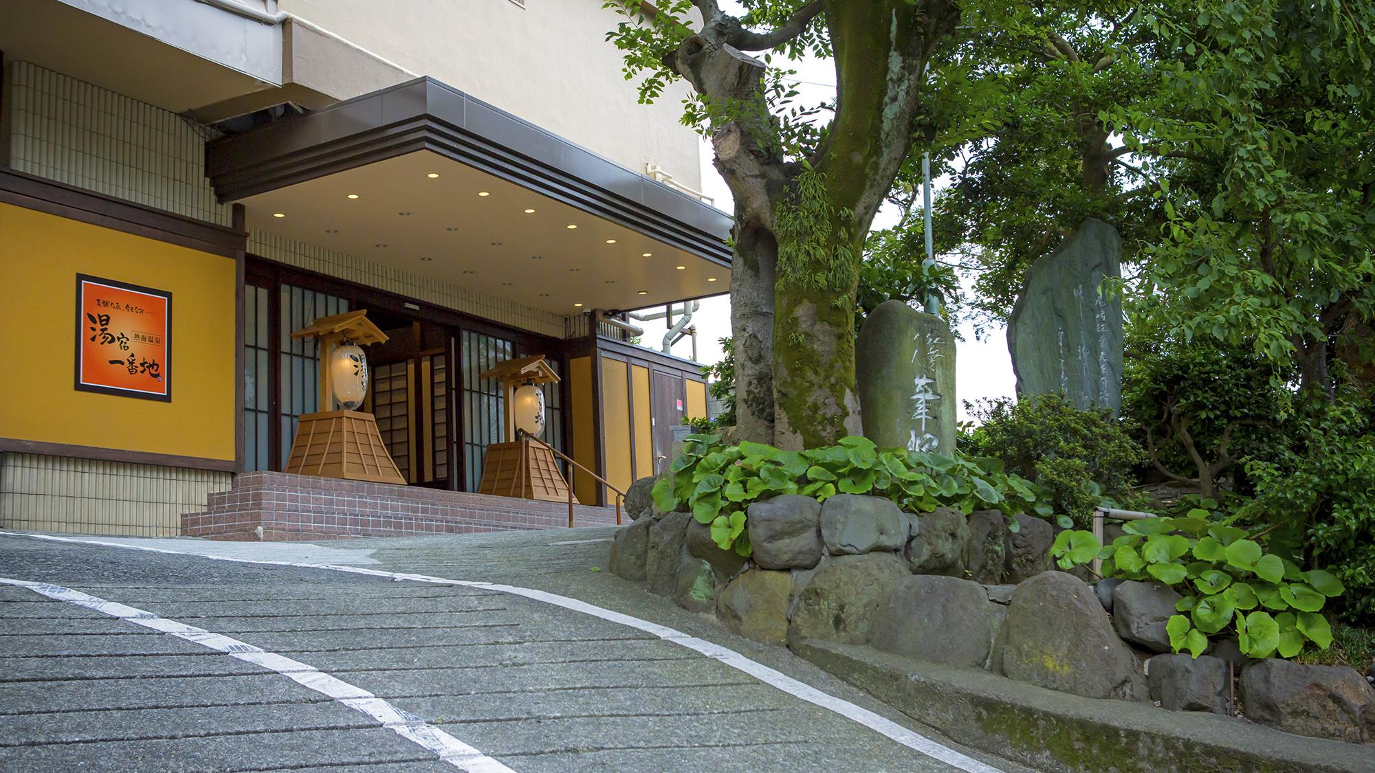 熱海温泉 志ほみや旅館の概観