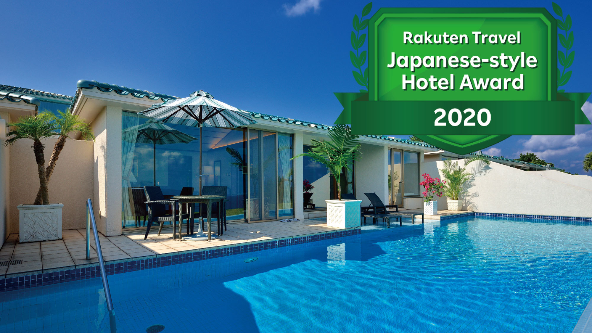 オリエンタル ヒルズ 沖縄◆楽天トラベル
