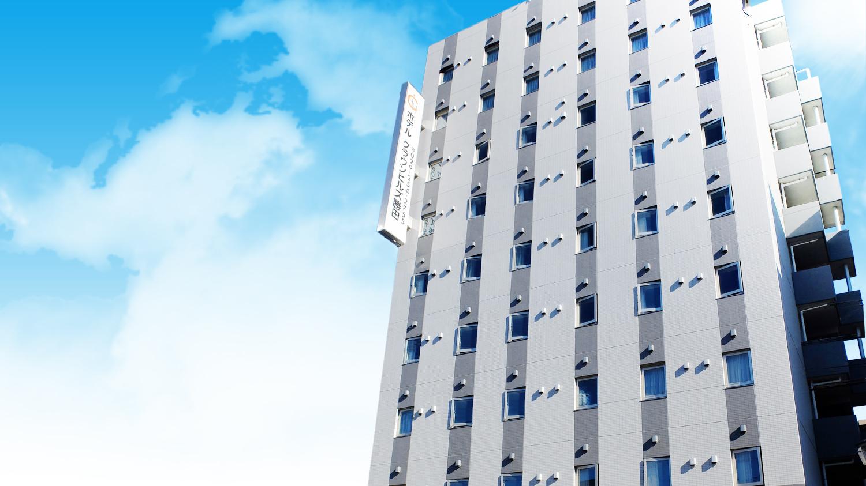 ホテル クラウンヒルズ勝田◆楽天トラベル