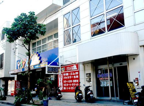 美ら宿 石垣島◆楽天トラベル