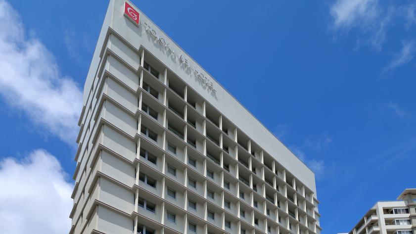 那覇 東急REI ホテル◆楽天トラベル