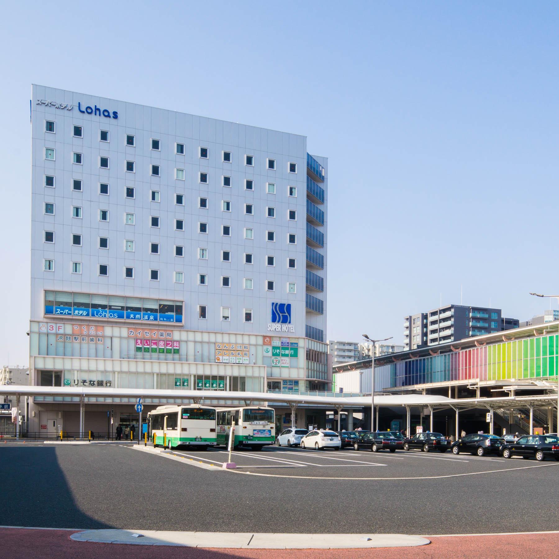 スーパーホテル Lohas JR奈良駅◆楽天トラベル