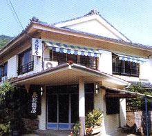 恵比須屋◆楽天トラベル