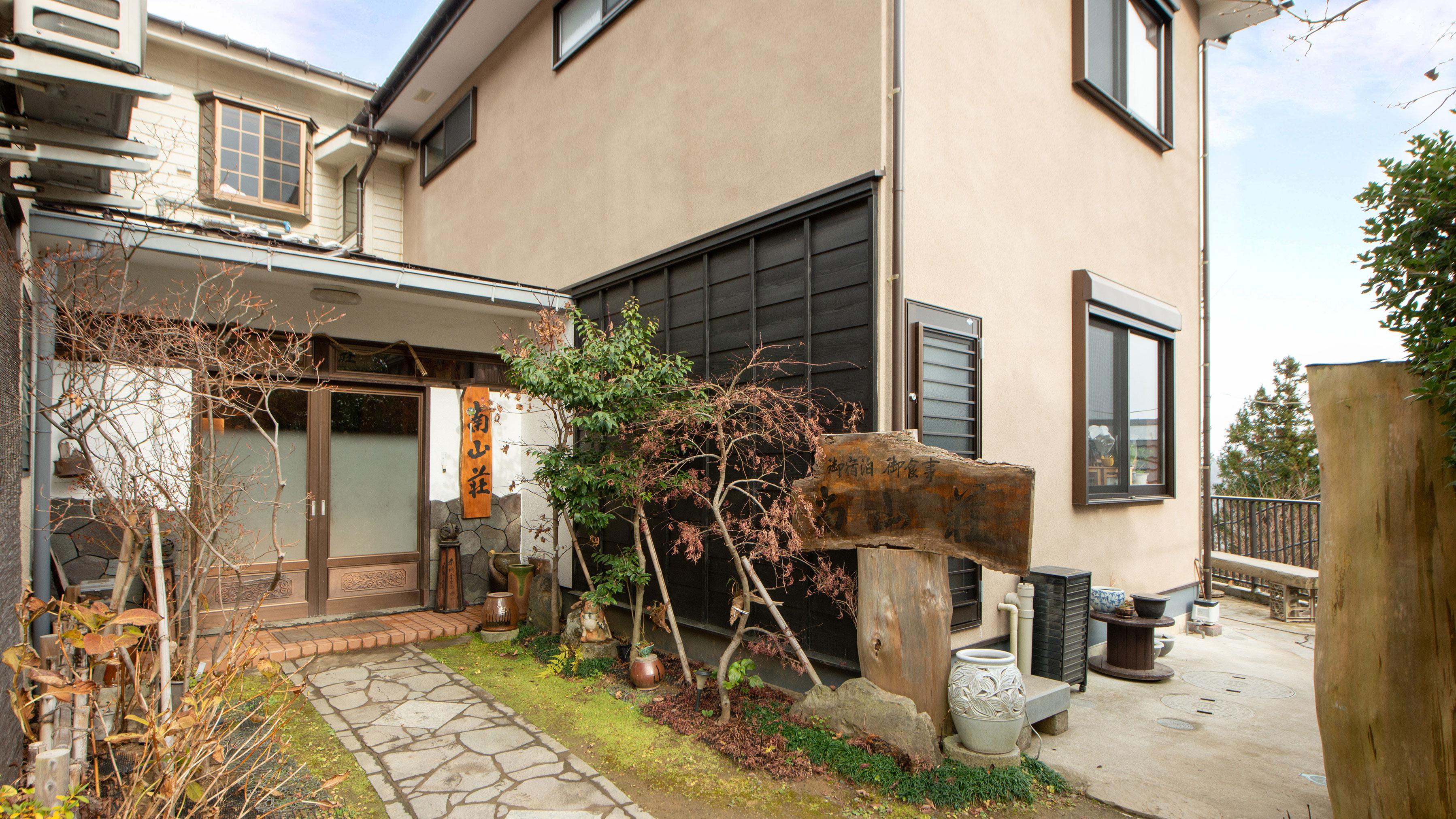 南山荘<東京都>