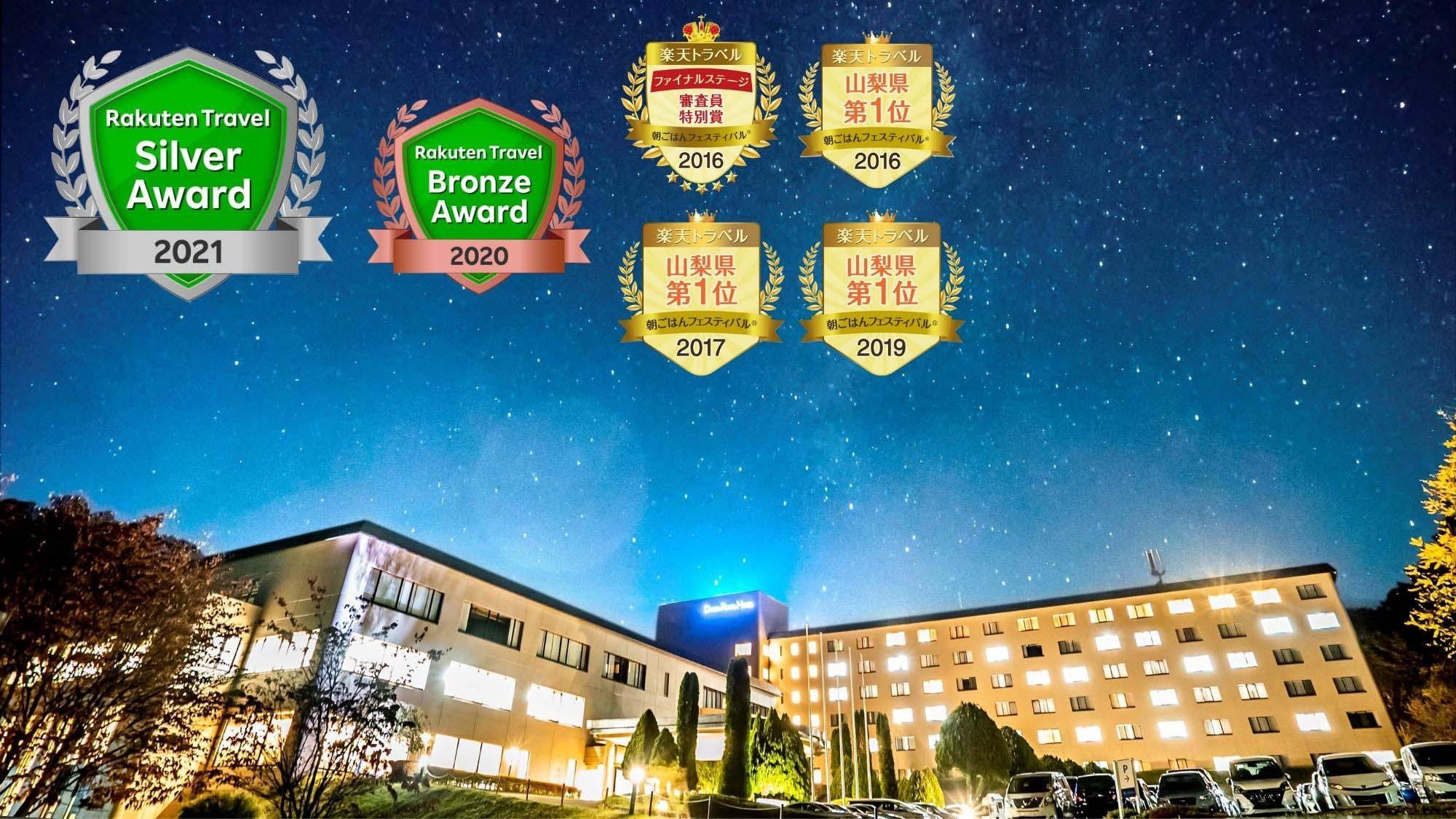 大泉高原 八ヶ岳ロイヤルホテル