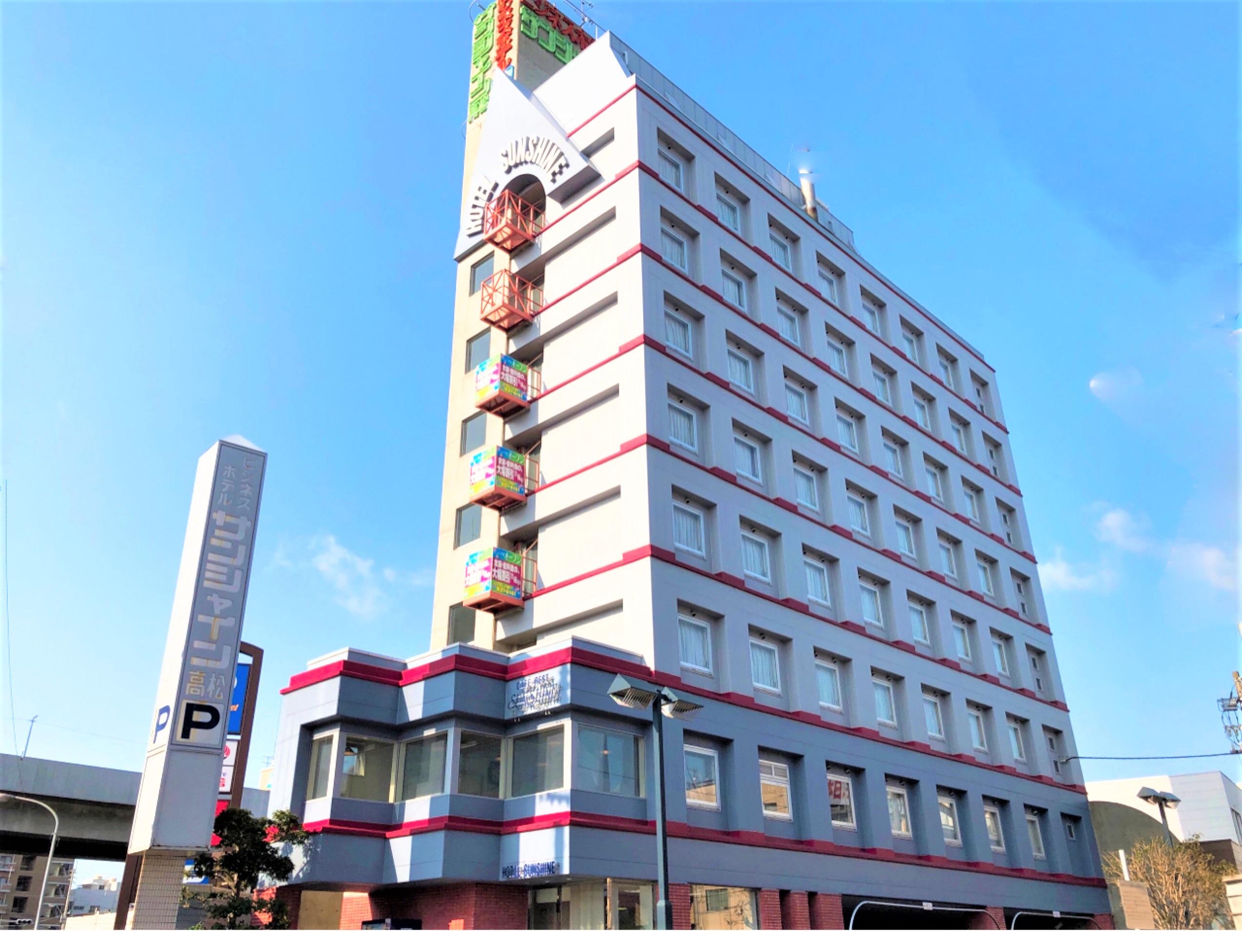 ビジネスホテル サンシャイン高松◆楽天トラベル