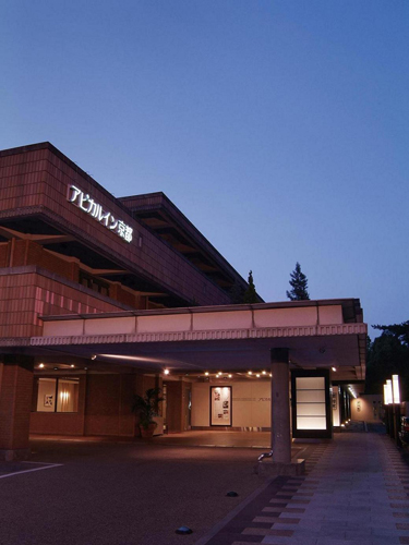 アピカルイン 京都◆楽天トラベル