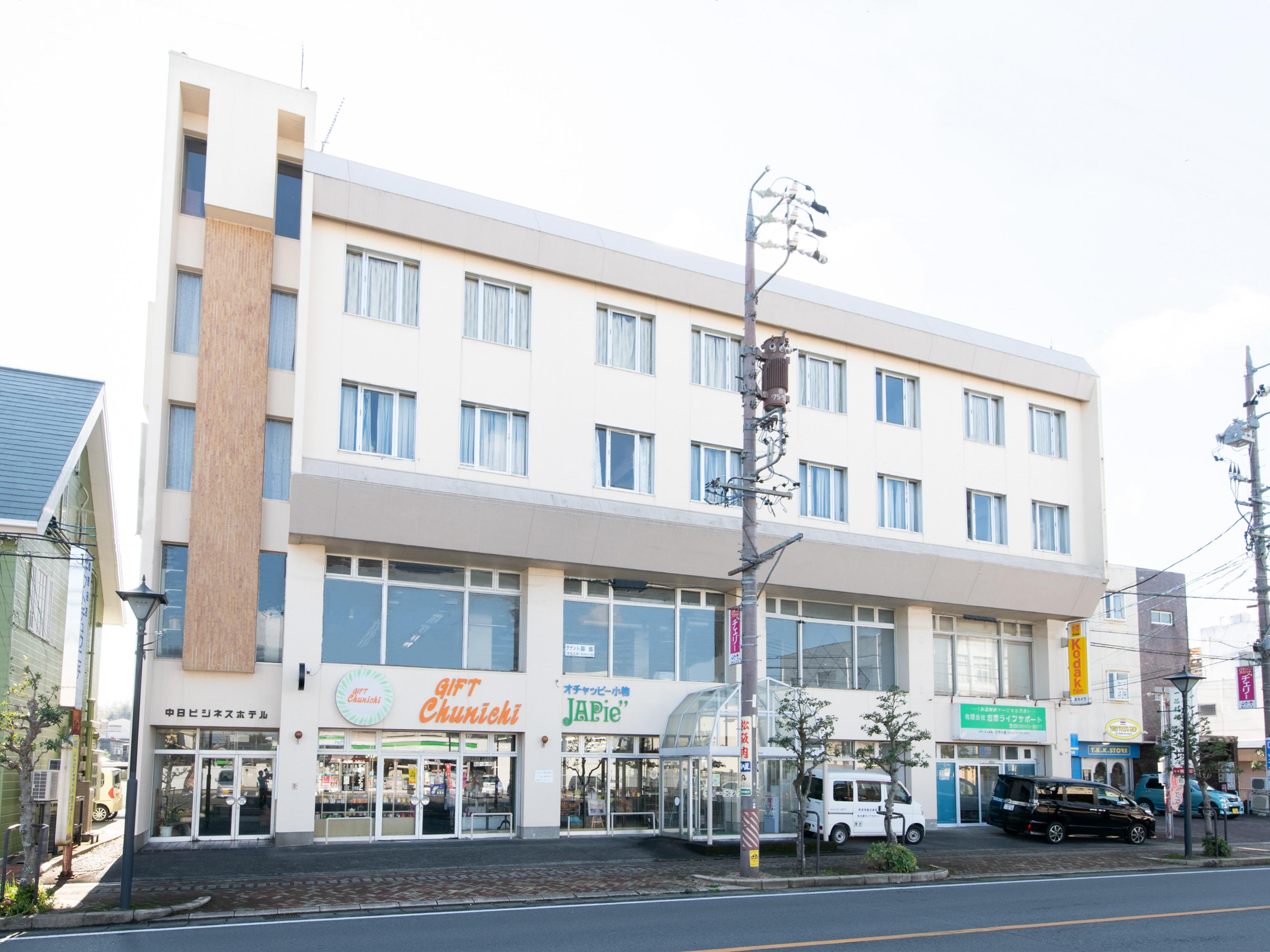 中日 ビジネスホテル◆楽天トラベル