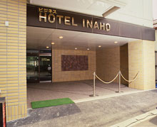 ホテル 稲穂◆楽天トラベル