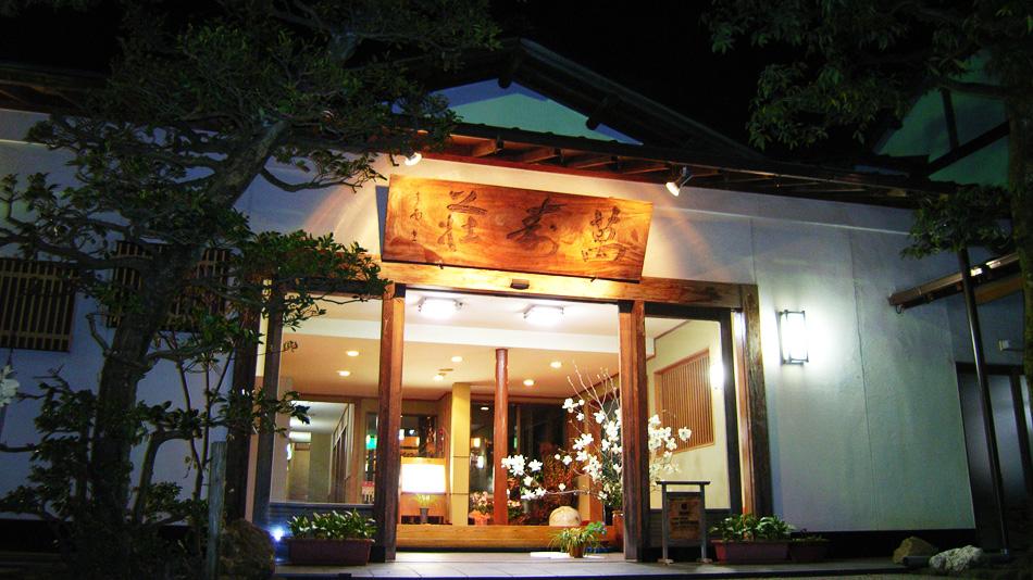 鶴来温泉 萬寿荘さわだ旅館
