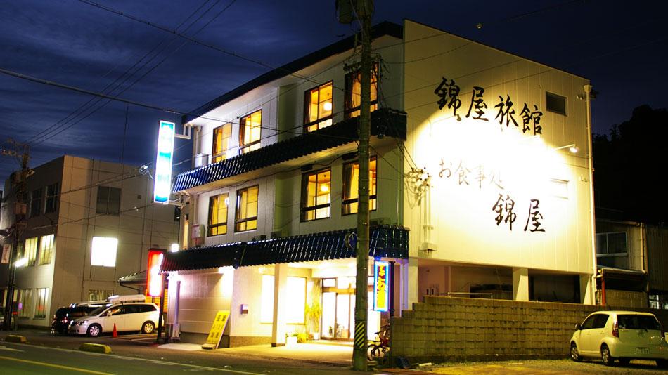 錦屋 旅館◆楽天トラベル