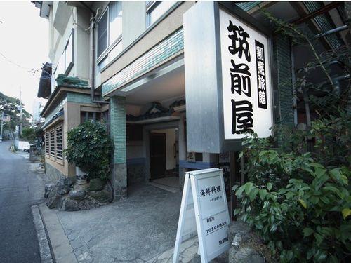 割烹旅館 筑前屋◆楽天トラベル