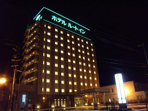 ホテル ルートイン 鶴岡駅前◆楽天トラベル