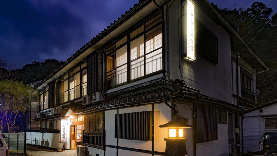 中島温泉旅館◆楽天トラベル