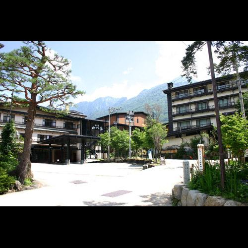 穂高荘 山がの湯◆楽天トラベル