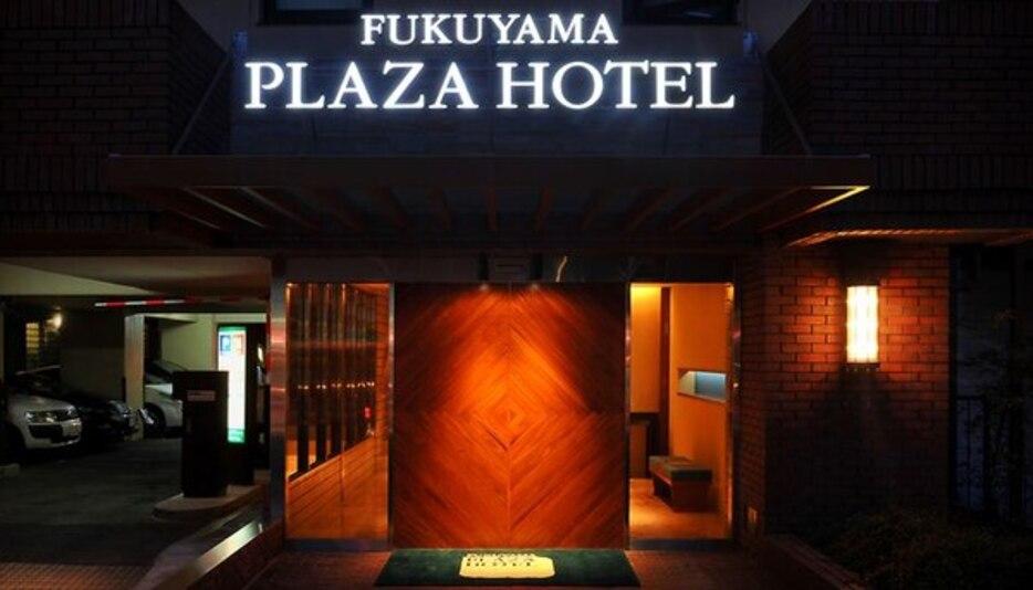 福山 プラザ ホテル◆楽天トラベル