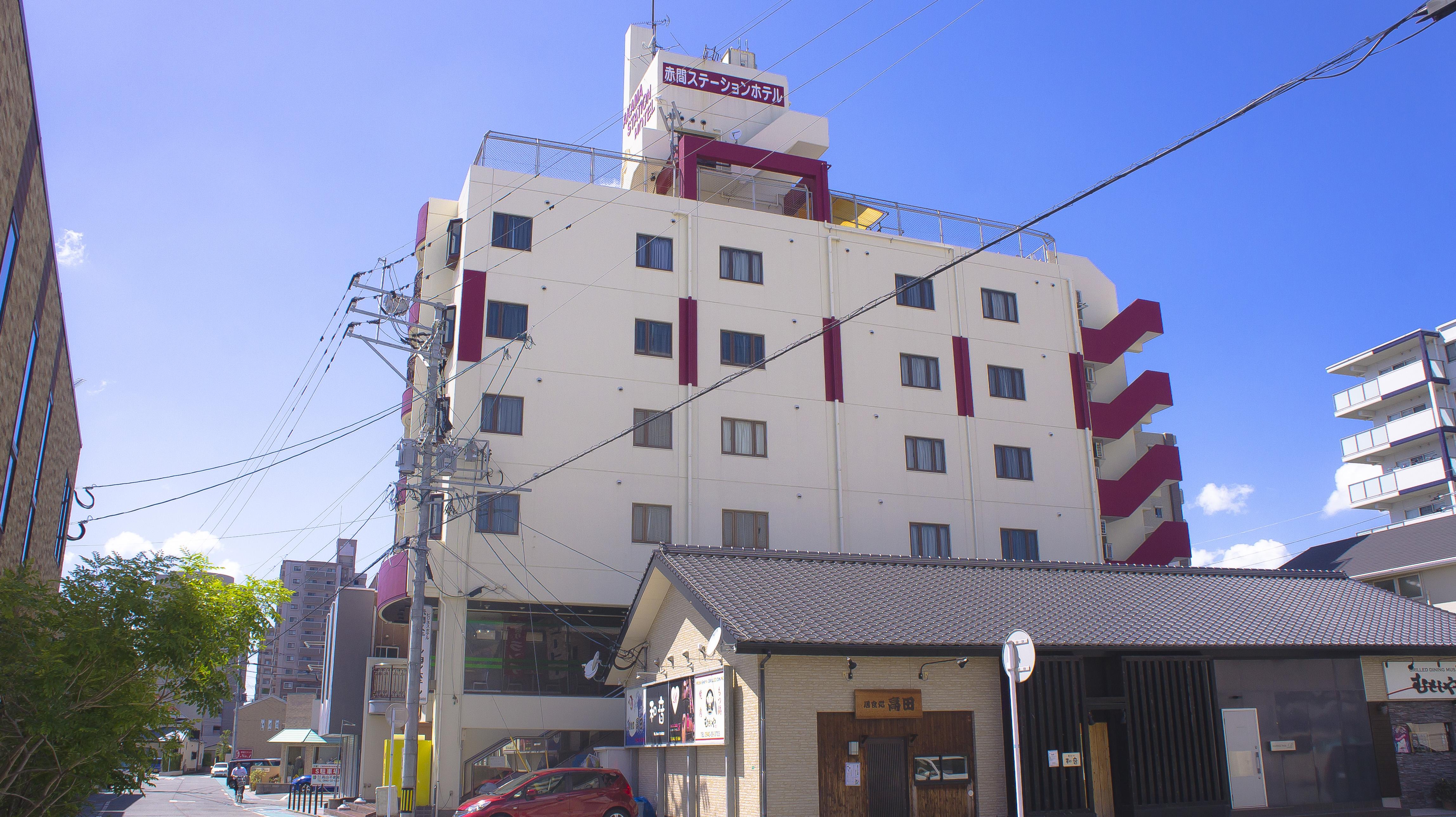 赤間 ステーション ホテル◆楽天トラベル