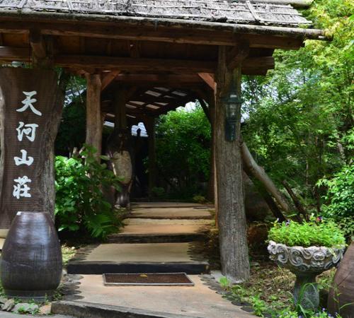 天河山荘◆楽天トラベル