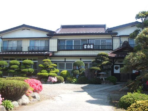 民宿 富岳荘◆楽天トラベル