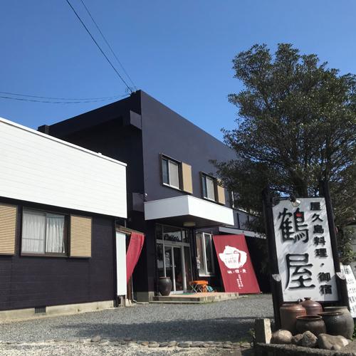御宿 鶴屋◆楽天トラベル