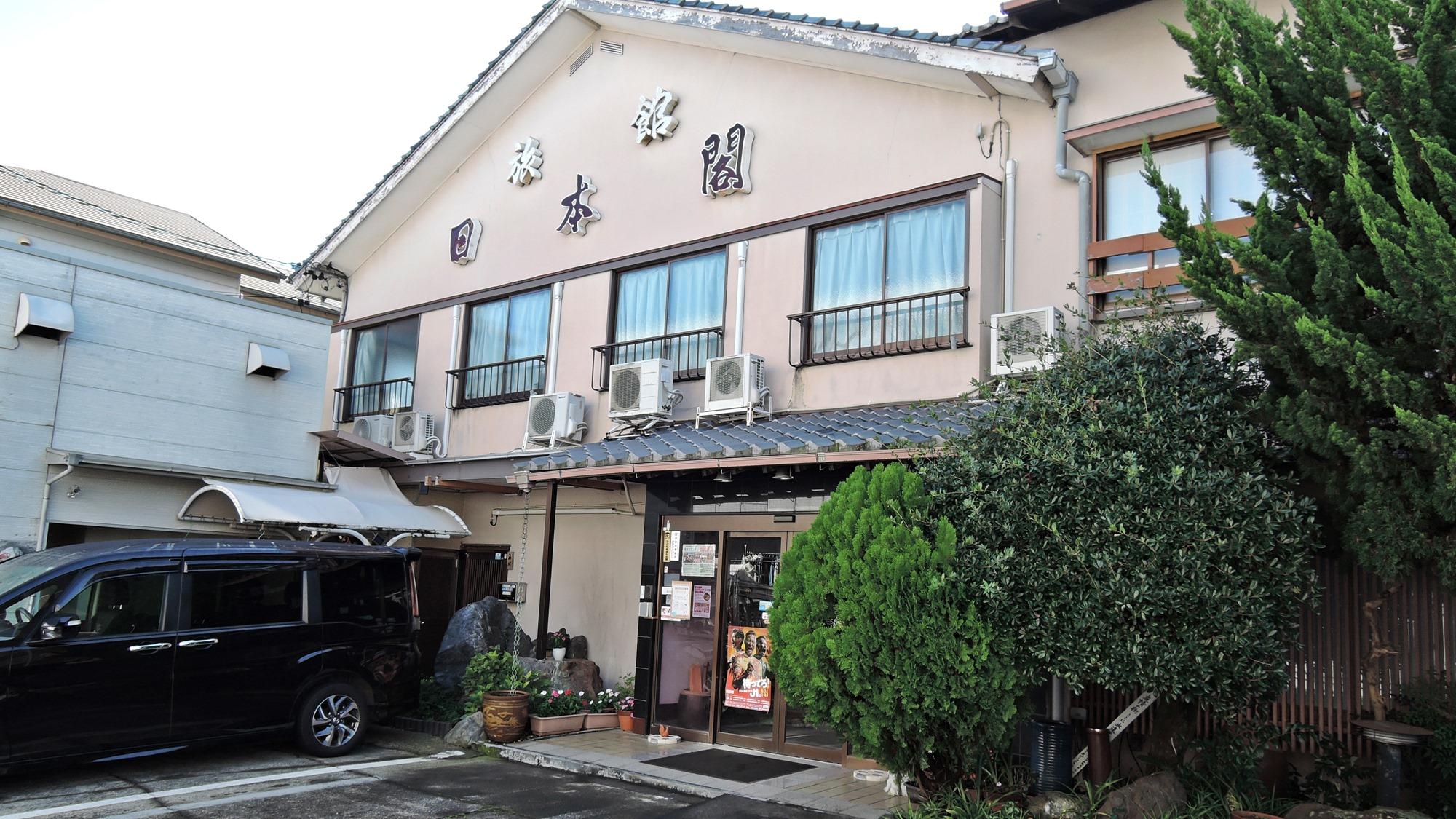 旅館 日本閣◆楽天トラベル