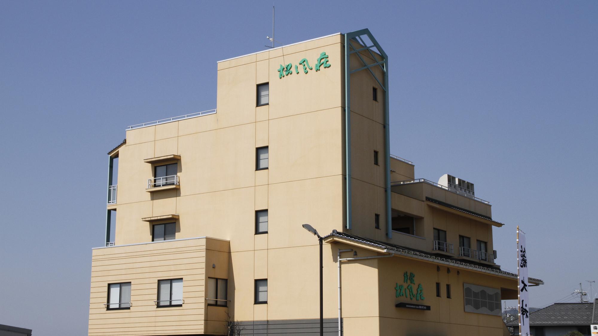 旅館 松風荘◆楽天トラベル