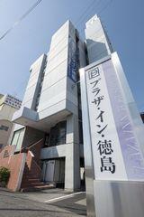ホテル プラザ イン 徳島◆楽天トラベル