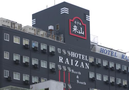 ビジネスホテル来山南館◆楽天トラベル